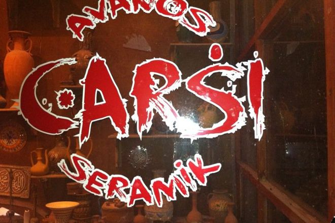 Avanos Carsi Seramik, Avanos, Turkey