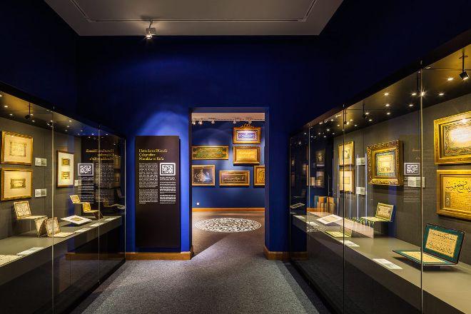 Sakip Sabanci Museum, Istanbul, Turkey