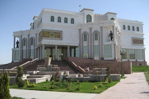 National History and Ethnology Museum, Mary, Turkmenistan