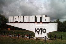 CHERNOBYL TOUR, Kyiv (Kiev), Ukraine