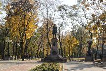 Lomonosov Statue, Dnipro, Ukraine