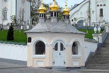 Pochayiv Lavra, Pochayev, Ukraine