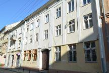 Staroyevryeiska Street, Lviv, Ukraine