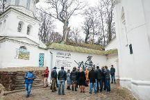 vChernigov. Excursions in Chernigov, Chernihiv, Ukraine