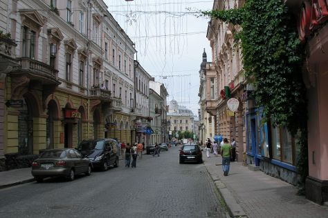 Olgi  Kobylyanskoi  Street, Chernivtsi, Ukraine