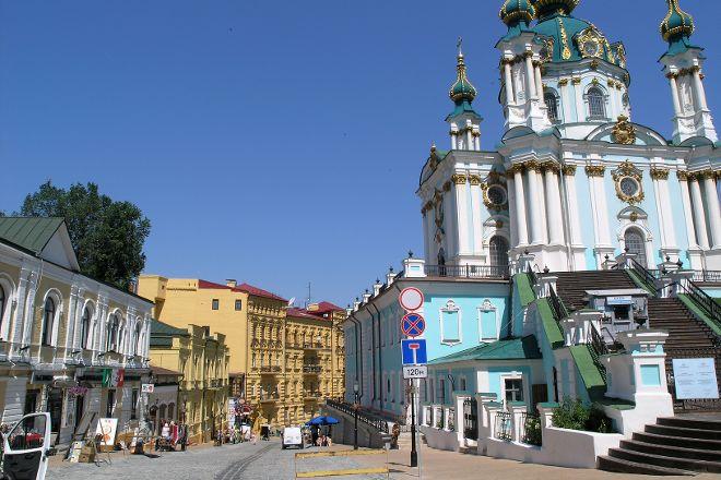 Andreyevskiy Spusk, Kyiv (Kiev), Ukraine