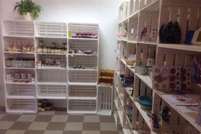 Dobro Store, Kyiv (Kiev), Ukraine