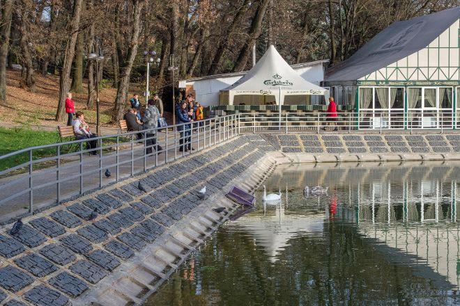 Gorky Park, Vinnytsia, Ukraine