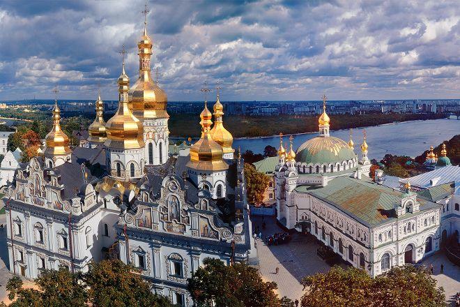 Interesting Kyiv, Kiev, Ukraine