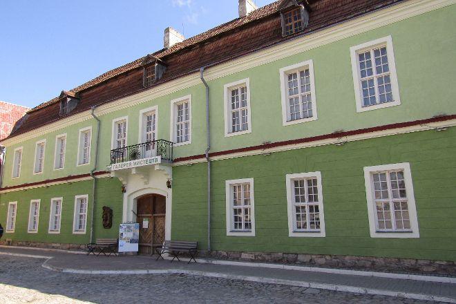 Kamianets-Podilskyi Gallery of Arts, Kamianets-Podilskyi, Ukraine