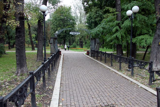 Mariinsky Park, Kiev, Ukraine