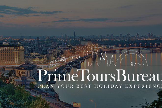 Prime Tours Bureau, Kyiv (Kiev), Ukraine