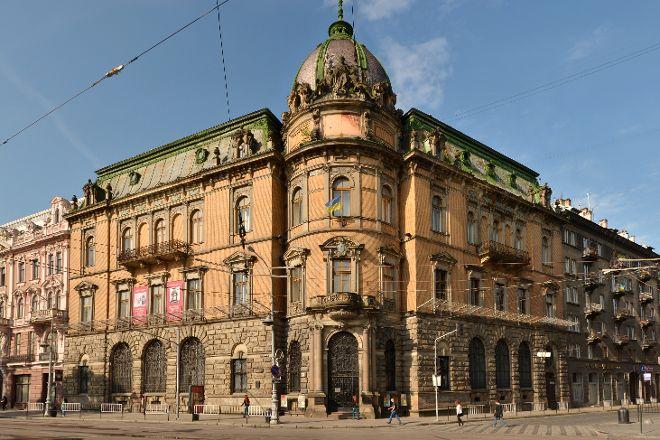 Prospekt Svobody, Lviv, Ukraine