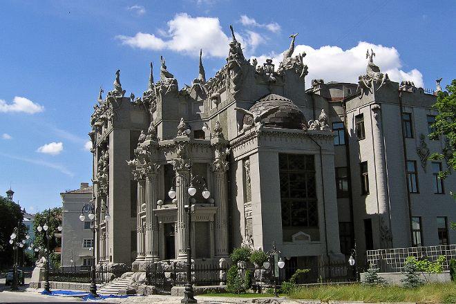 The House with Chimeras, Kiev, Ukraine