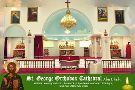 St. George Orthodox Cathedral Church