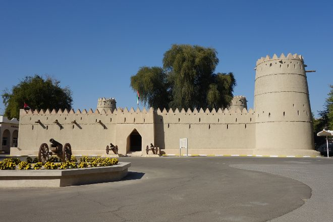 Al Ain National Museum, Al Ain, United Arab Emirates