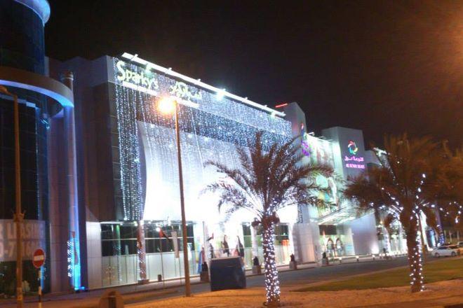 Al Foah Mall, Al Ain, United Arab Emirates