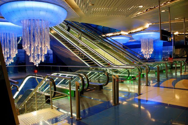 Burjuman Centre, Dubai, United Arab Emirates