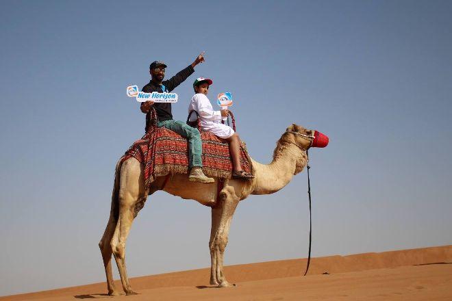 New Horizon Travel & Tours LLC, Dubai, United Arab Emirates