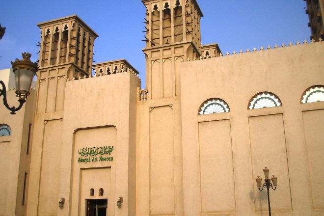 Sharjah Museums, Sharjah, United Arab Emirates