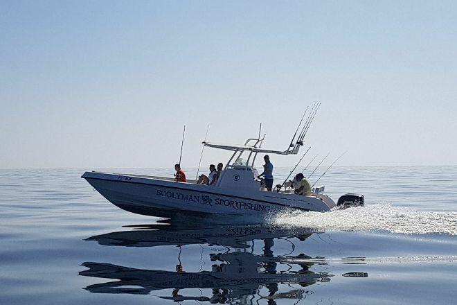 Soolyman Sportfishing, Fujairah, United Arab Emirates