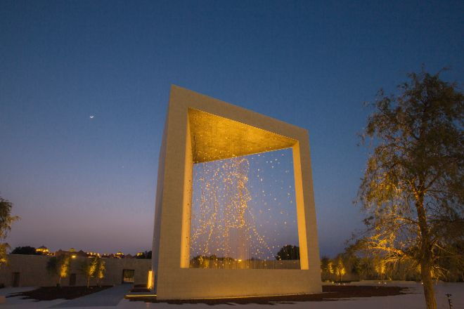 The Founder's Memorial, Abu Dhabi, United Arab Emirates