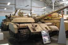 The Tank Museum, Bovington, United Kingdom
