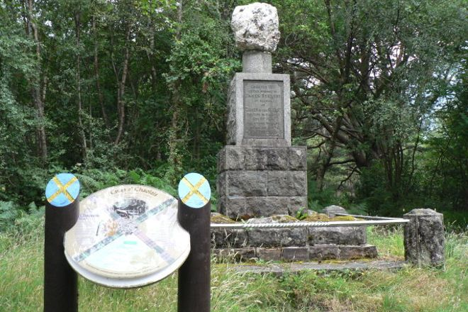 James Stewart Memorial, Ballachulish, United Kingdom