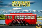 Anchorage City Trolley Tours