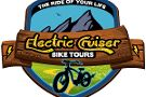 Guided Electric Cruiser Bike Tours
