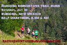 Grindstone Lake Trail
