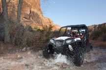 High Point Hummer and ATV
