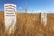 Little Bighorn Battlefield, Crow Agency, United States
