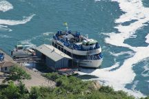 Maid of the Mist, Niagara Falls, United States