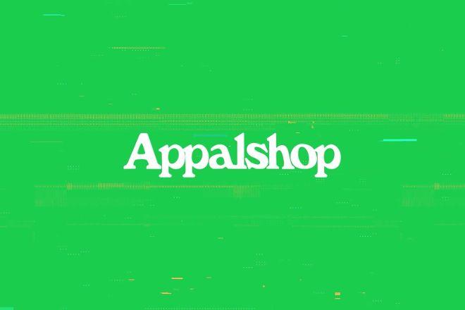 Appalshop, Whitesburg, United States