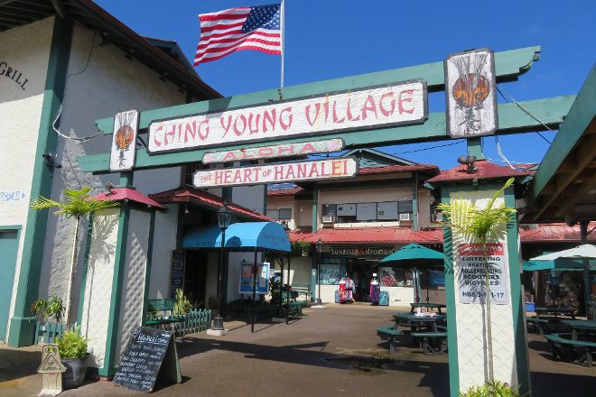 Ching Young Village Shopping Center, Hanalei, United States