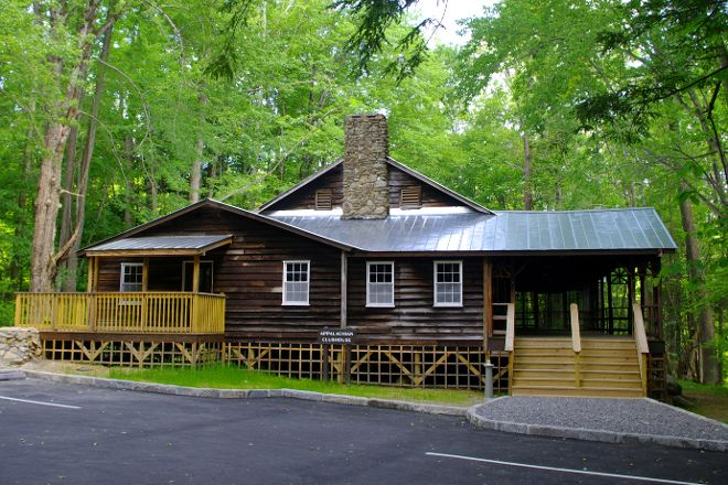 Elkmont Ghost Town, Great Smoky Mountains National Park, United States