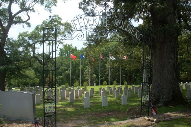 Elmwood Cemetery, Columbia, United States