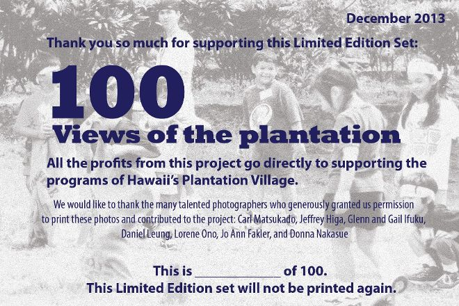 Hawaii Plantation Village, Waipahu, United States