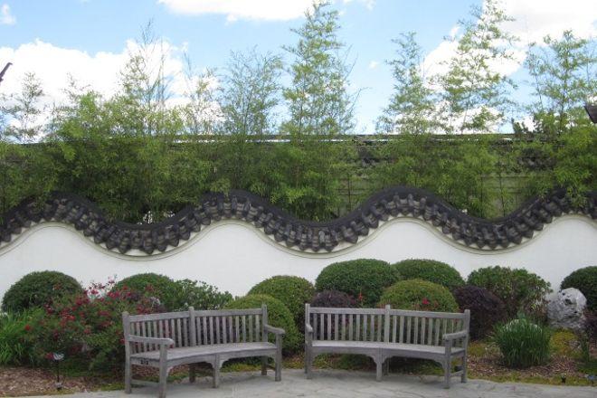 National Bonsai & Penjing Museum, Washington DC, United States