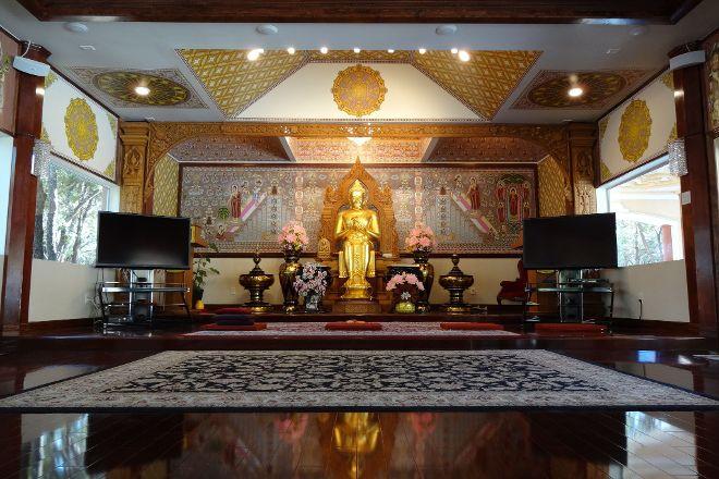Sitagu Buddha Vihara, Austin, United States