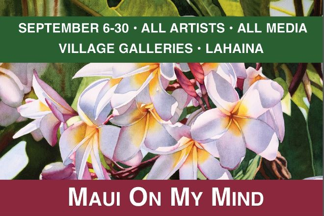 Village Galleries in Lahaina, Lahaina, United States