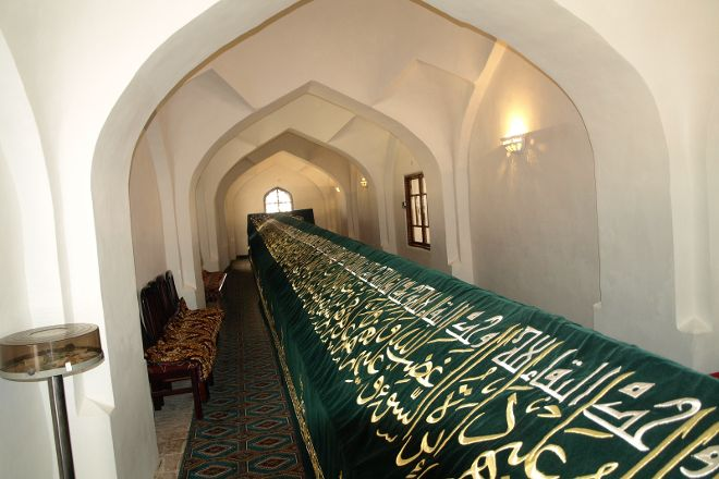 Saint Daniel's Tomb, Samarkand, Uzbekistan
