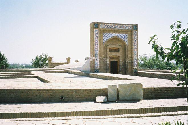 Ulugh Beg Observatory, Samarkand, Uzbekistan