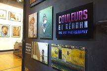 Couleurs by Rehahn Fine Art Photography - Dong Khoi, Ho Chi Minh City, Vietnam