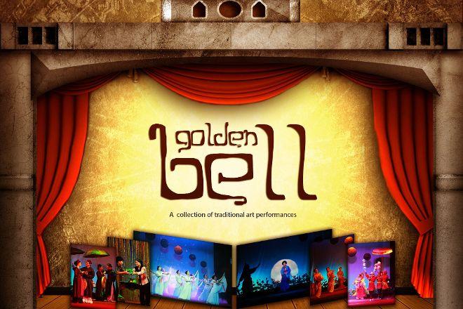 Golden Bell Show, Hanoi, Vietnam