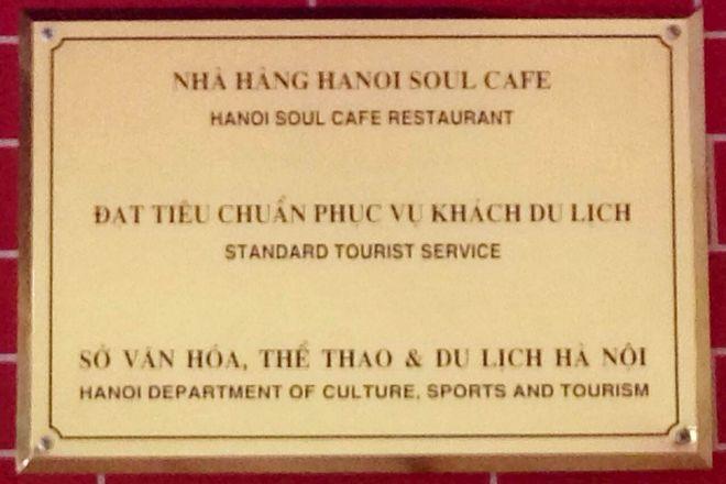 Hanoi soul, Hanoi, Vietnam