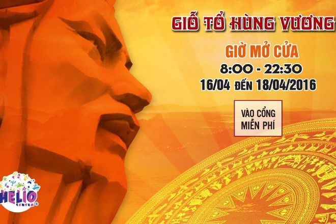 Helio Center, Da Nang, Vietnam