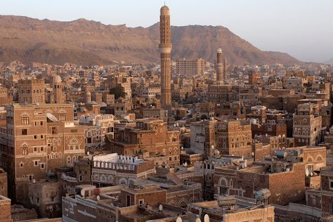 Old City, Sanaa, Yemen